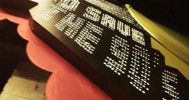 DK Production : Caméraman, réalisateur, monteur à Liège, Belgique: God Save The 90's LIEGE EDITION #8 (Preview)